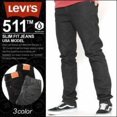 Levis リーバイス デニム 511 リーバイス ジーンズ メンズ スリム ジーパン メンズ 大きいサイズ デニムパンツ メンズ ストレッチ