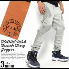ジョガーパンツ スウェット メンズ 大きいサイズ スウェットパンツ サルエルパンツ バイカーパンツ (focus-am004)