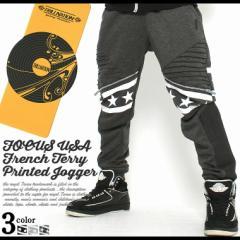 ジョガーパンツ スウェット メンズ 大きいサイズ スウェットパンツ サルエルパンツ バイカーパンツ (focus-ln06)