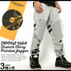 ジョガーパンツ スウェット メンズ 大きいサイズ スウェットパンツ サルエルパンツ バイカーパンツ (focus-ln09)