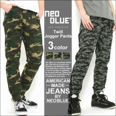 ジョガーパンツ メンズ 大きいサイズ ジョガーパンツ 迷彩 カモ 迷彩柄 パンツ ストリート neo blue ネオブルー