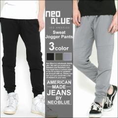 ジョガーパンツ メンズ スウェット ジョガーパンツ 大きいサイズ メンズ スウェットパンツ サルエルパンツ neo blue ネオブルー