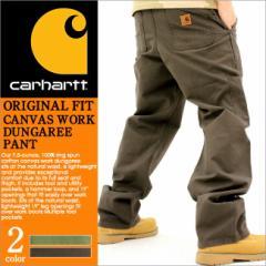 Carhartt カーハート ペインターパンツ デニム メンズ 大きいサイズ カーペンターパンツ アメカジ ジーンズ ダンガリー