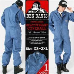 【アウトレット】 ベンデイビス (BEN DAVIS) つなぎ メンズ ブランド ツナギ 作業服 作業着 おしゃれ 大きいサイズ メンズ