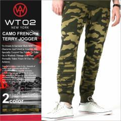 wt02 ジョガーパンツ スウェット ジョガーパンツ メンズ 夏 ジョガーパンツ メンズ 大きいサイズ メンズ 迷彩 迷彩柄 パンツ