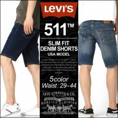 【送料無料】 リーバイス Levis Levis リーバイス 511 リーバイス ハーフパンツ メンズ 大きいサイズ デニム