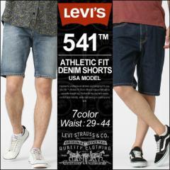 【送料無料】 リーバイス Levis Levis リーバイス 541 リーバイス ハーフパンツ メンズ 大きいサイズ デニム