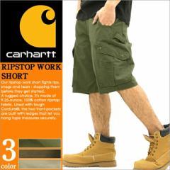 【送料無料】 Carhartt カーハート ハーフパンツ メンズ カーゴパンツ カーゴショーツ ミリタリー アメカジ 大きいサイズ (b357)