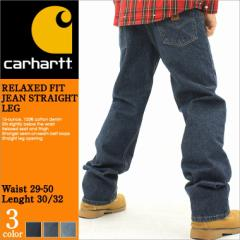 【送料無料】 Carhartt カーハート ジーンズ デニム メンズ 大きいサイズ アメカジ ブランド ストレート (carhartt-b460)