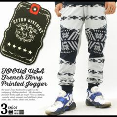 FOCUS USA ジョガーパンツ メンズ スウェット 大きいサイズ スウェットパンツ ストリート ヒップホップ ダンス