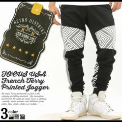 【2本で送料無料】 FOCUS USA ジョガーパンツ メンズ スウェット 大きいサイズ スウェットパンツ ストリート ヒップホップ ダンス