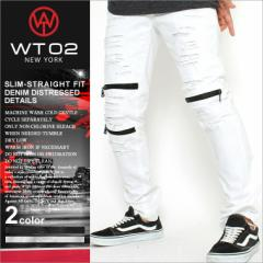 wt02 ジーンズ メンズ 大きいサイズ デニム ダメージ ジーンズ ホワイト ブラック (16191-3301)