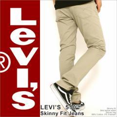 リーバイス スキニー リーバイス 510 Levis リーバイス 510 リーバイス チノパン ジーンズ メンズ リーバイス