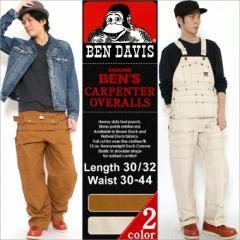 BEN DAVIS ベンデイビス オーバーオール メンズ 大きいサイズ オーバーオール デニム bendavis