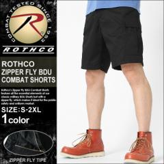 ロスコ ROTHCO ハーフパンツ メンズ カーゴ ショートパンツ メンズ ロスコ カーゴショーツ メンズ 大きいサイズ メンズ