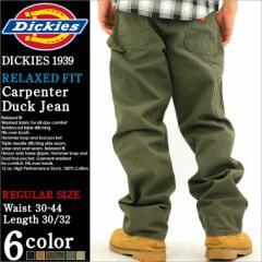 ディッキーズ Dickies ペインターパンツ メンズ ペインターパンツ デニム 大きいサイズ メンズ ワークパンツ デニム ジーンズ メンズ