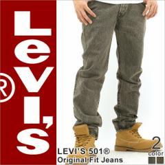 【送料無料】 Levis Levis リーバイス 501 ジーンズ メンズ デニム 大きいサイズ ウォッシュ デニムパンツ
