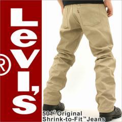 Levis levis リーバイス 501 ジーンズ リジッド 未洗い ジーンズ メンズ カラー ベージュ カーキ 大きいサイズ