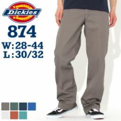 Dickies ディッキーズ 874 ワークパンツ メンズ 大きいサイズ チノパン アメカジ 赤 白 レッド ホワイト