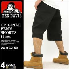 BEN DAVIS ベンデイビス ハーフパンツ メンズ 大きいサイズ ワークショーツ 黒 ブラック カーキ アメカジ 夏