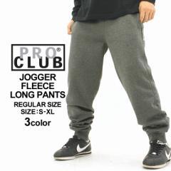 PRO CLUB プロクラブ スウェット ジョガーパンツ メンズ 大きいサイズ スウェットパンツ 無地 ストリート proclub