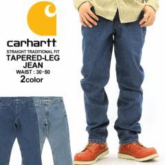 カーハート CARHARTT テーパード ジーンズ メンズ デニム 大きいサイズ ストレート ワンウォッシュ アメカジ (b18)