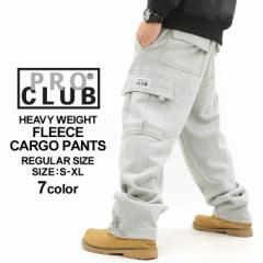 [2本で送料無料] PRO CLUB プロクラブ スウェット カーゴ メンズ 大きいサイズ スウェットパンツ カーゴパンツ ダンス ヒップホップ