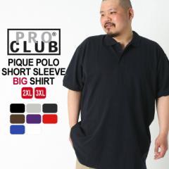 【BIGサイズ】 PRO CLUB プロクラブ ポロシャツ メンズ 半袖 鹿の子 無地 半袖ポロシャツ 黒 白 ブラック ホワイト 大きいサイズ