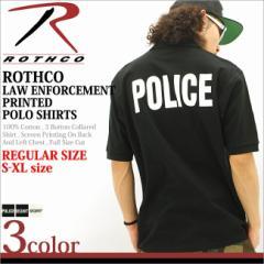 【S-XL】 ROTHCO ロスコ ポロシャツ メンズ 半袖 大きいサイズ 鹿の子 黒 白 ブラック ホワイト 無地