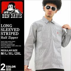 BEN DAVIS ベンデイビス シャツ 長袖 メンズ 大きいサイズ ワークシャツ ハーフジップ ヒッコリー ストライプ