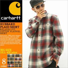 【送料無料】 3XL-4XL Carhartt カーハート ネルシャツ メンズ 大きいサイズ チェック柄 チェックシャツ 長袖 厚手