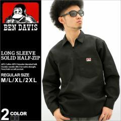 BEN DAVIS ベンデイビス シャツ 長袖 メンズ 大きいサイズ ワークシャツ ハーフジップ 無地 黒 ブラック