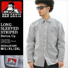 BEN DAVIS ベンデイビス シャツ 長袖 メンズ 大きいサイズ ワークシャツ ヒッコリー ストライプ 長袖シャツ