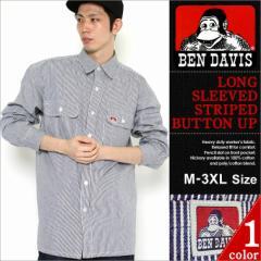BEN DAVIS ベンデイビス ワークシャツ 長袖 メンズ 大きいサイズ ワークシャツ ストライプ ヒッコリーストライプ