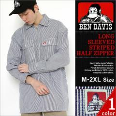 BEN DAVIS ベンデイビス ワークシャツ ハーフジップ 長袖 メンズ 大きいサイズ ストライプ ヒッコリーストライプ