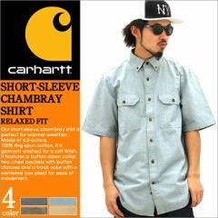 【2枚で送料無料】 Carhartt カーハート シャンブレーシャツ メンズ 半袖 シャツ シャンブレー アメカジ ストリート 大きいサイズ (s200)