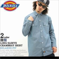Dickies ディッキーズ シャツ メンズ 長袖 シャンブレーシャツ メンズ シャンブレーシャツ 長袖 大きいサイズ メンズ 長袖シャツ