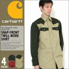 Carhartt カーハート ワークシャツ 長袖 メンズ 大きいサイズ メンズ 長袖シャツ カジュアルシャツ アメカジ ブランド