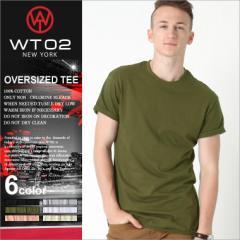 (WT02) Tシャツ メンズ 半袖 無地 大きいサイズ メンズ ストリート Tシャツ メンズ ロング丈 tシャツ