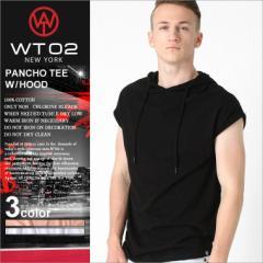(WT02) Tシャツ メンズ 半袖 無地 Tシャツ メンズ ロング丈 フード付き パーカー 半袖 メンズ パーカー 夏