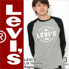 リーバイス Levis Levis リーバイス Tシャツ メンズ 長袖 tシャツ メンズ サーマル ロンT メンズ ラグラン カットソー