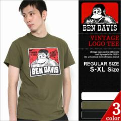 BEN DAVIS ベンデイビス Tシャツ メンズ 半袖 大きいサイズ メンズ 半袖tシャツ BENDAVIS Tシャツ 半袖 メンズ アメカジ