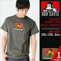 【BIGサイズ】 ベンデイビス (BEN DAVIS) Tシャツ メンズ 半袖 アメカジ メンズ Tシャツ ブランド 大きいサイズ メンズ Tシャツ