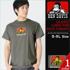 ベンデイビス (BEN DAVIS) Tシャツ メンズ 半袖 アメカジ メンズ Tシャツ ブランド 大きいサイズ メンズ Tシャツ