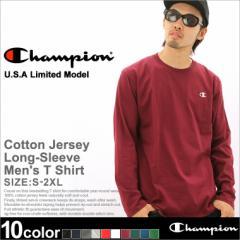 Champion チャンピオン Tシャツ 長袖 メンズ ロンt 無地 長袖tシャツ 大きいサイズ champion usa アメカジ メンズ