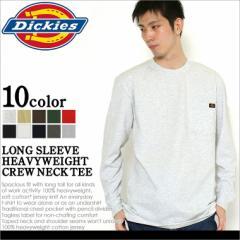 Dickies ディッキーズ ロンT メンズ 無地 Tシャツ 長袖 大きいサイズ メンズ 長袖tシャツ ロンt アメカジ ポケット付き