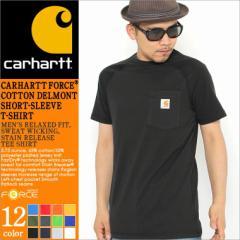 【2枚で送料無料】 Carhartt カーハート Tシャツ メンズ 半袖 tシャツ ポケット 半袖Tシャツ 無地 大きいサイズ アメカジ
