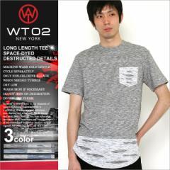 [wt02] Tシャツ メンズ 半袖 大きいサイズ メンズ ロング丈 Tシャツ メンズ 半袖Tシャツ Tシャツ ポケット ヘムライン