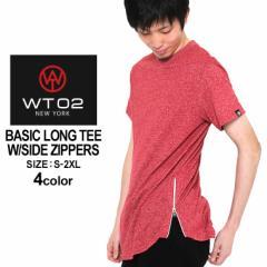 [wt02] Tシャツ メンズ ロング丈 ヘムラインTシャツ 半袖 Tシャツ ストリート ブランド 無地 (16191-1031)