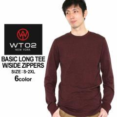 WT02 ロンT メンズ Tシャツ 長袖 無地 メンズ ロング丈tシャツ ロング丈 tシャツ 長袖 カットソー